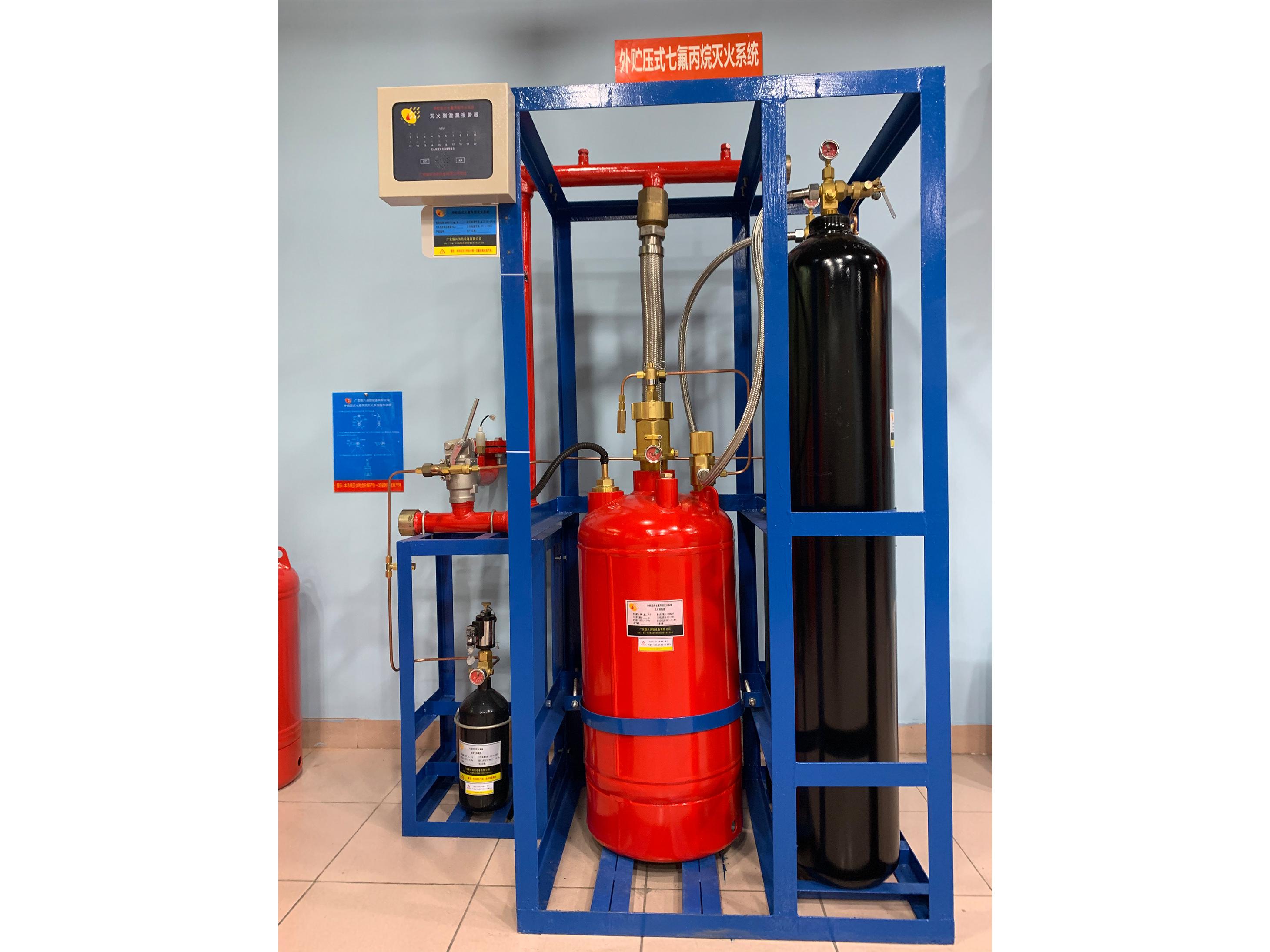 七氟丙烷灭火系统价格